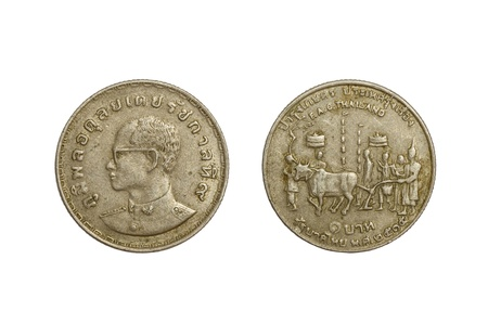 Old thai coins 1 baht year 1972 isolated on white background Stock Photo - 17999226
