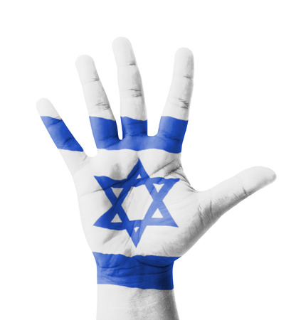 Open hand raised, multi purpose concept, Israel flag painted - isolated on white background photo