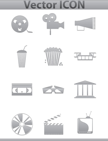 Vector Movie icons  Film and square gray icons Vector