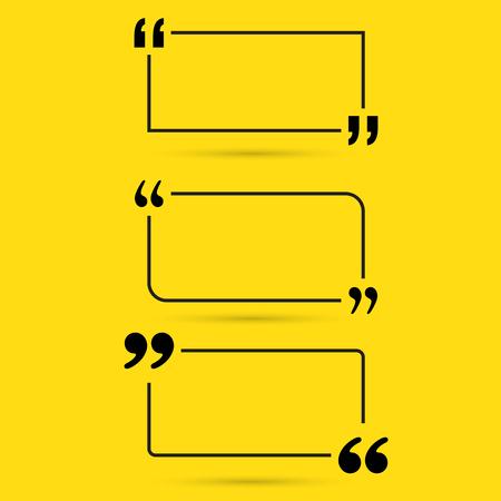 box: Motivation Quote. Vector set Quote text bubbles.