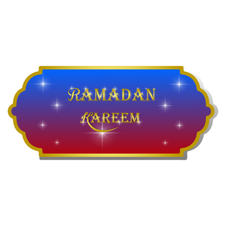 Ramadan kareem islam illustration vector Illustration