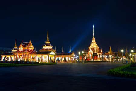 bejaratana: The Royal Cremation of Her Royal Highness Princess Bejaratana Rajasuda