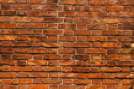 Great background made of a brick wall Stock Photo - 15760665