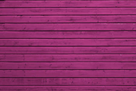 Background picture made of colored wood boards Stock Photo - 17227270