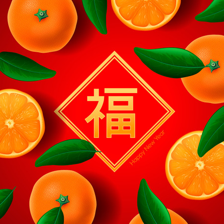 chinese new year vector: Chinese new year, with orange mandarines fruit on red background, vector illustration.