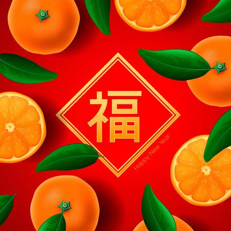 mandarins: Chinese new year, with orange mandarines fruit on red background, vector illustration.