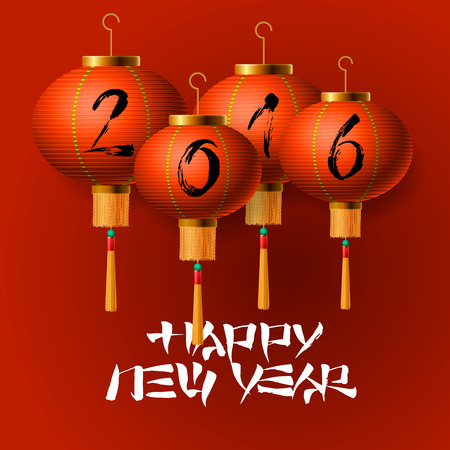 new sign: Chinese New Year 2016, Chinese lantern, illustration.
