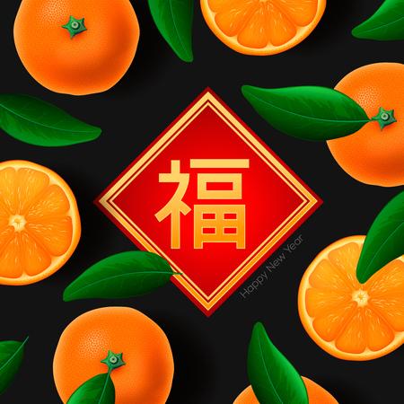 mandarins: Chinese New Year card, with orange mandarines background, illustration.