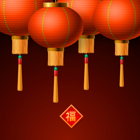 paper lantern: Chinese paper lantern background, Happy Chinese New Year, vector illustration. Illustration