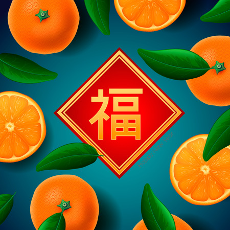 blue background: Chinese New Year greeting card, with orange mandarines background, vector illustration. Attached image Translation - Happy New Year.