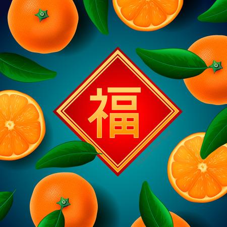 mandarins: Chinese New Year greeting card, with orange mandarines background, vector illustration. Attached image Translation - Happy New Year.
