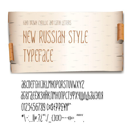 old style: Ancient Russian style font alphabet, birch-bark background, illustration.