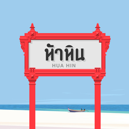 hin: Vacation and travel in Thailand, Hua Hin sign on beach background, vector illustration.