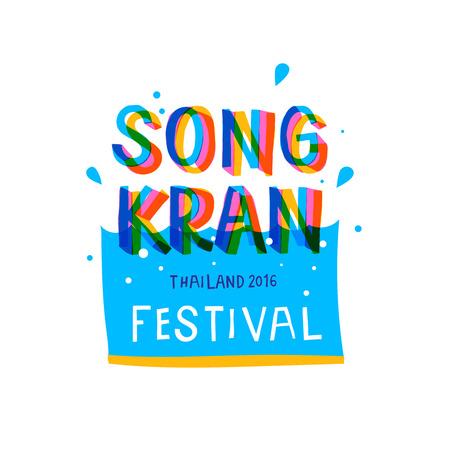 Songkran Festival in Thailand, Thai New Year, illustration.