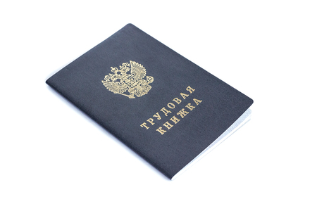 Russian employment history (labor book), isolated on a white background. Foto de archivo