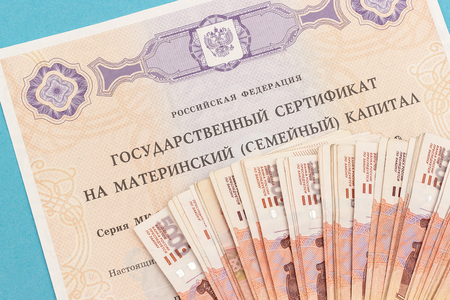 Text Russian Federation State certificate on maternity family capital and much money notes five thousandths. State support for family at birth of second child.