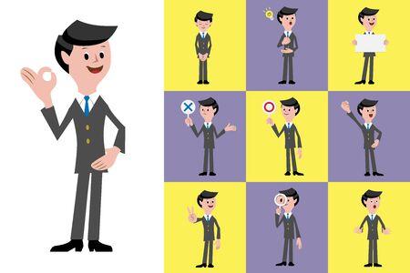 Businessmen Vector Illustratie