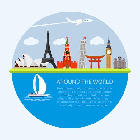 世界の有名なランドマーク アイコンでフラットなデザイン構成のベクトル イラスト