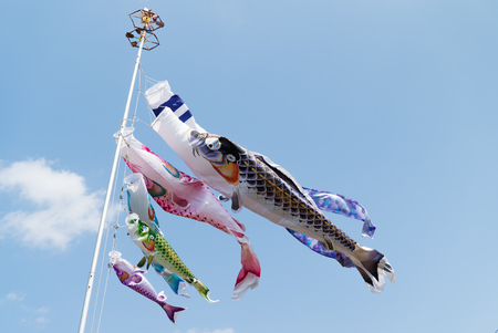 japanese culture: CARP Streamer (Japanese culture) Stock Photo