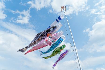 culture: CARP Streamer (Japanese culture) Stock Photo
