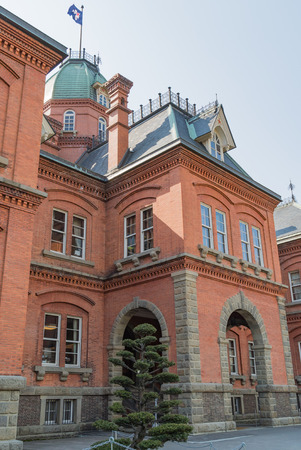 sapporo: Red Brick Building in Sapporo Japan Editorial