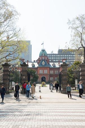 oficina antigua: Edificio de ladrillo rojo en Sapporo Jap�n Editorial