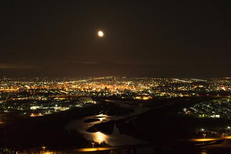 Asahikawa night view as seen from the Arashiyama