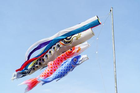 culture: Carp Steamer(jJapanese culture) Stock Photo