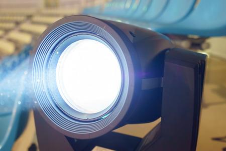head light: moving head light