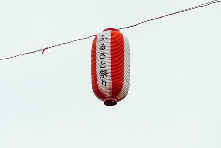 Japanese lanternIts written as a home festival in Japan GO.