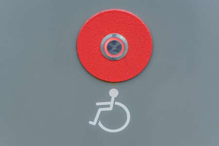 elevator call button for disabled people