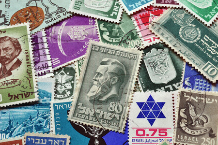 Postage stamps printed by Israel, that show different motives and people from Israel.