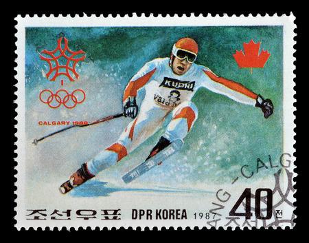North Korea, circa 1987 : Postage stamp printed by North Korea that shows skier.