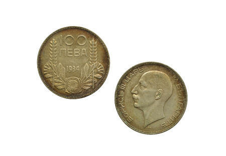 numismatist: 100 Bulgarian levs silver coin made 1934 Stock Photo