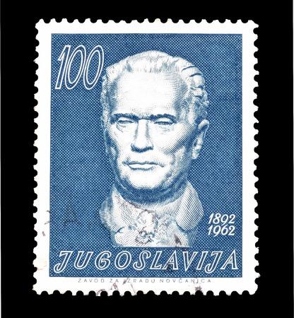 yugoslavia: YUGOSLAVIA - CIRCA 1962 : Postage stamp printed by Yugoslavia, that shows portrait of Marshal Tito. Editorial