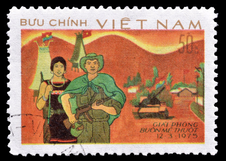 offensive: VIETNAM - CIRCA 1975 : Postage stamp printed by Vietnam, that shows general military offensive. Editorial