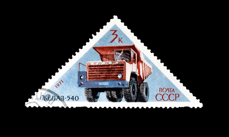 the ussr: Cancelled postage stamp printed by USSR, that shows truck BELAZ 540, circa 1971.