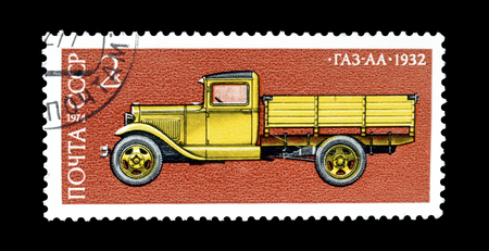 gaza: Cancelled postage stamp printed by USSR, that shows old truck GAZ-A 1932, circa 1974.