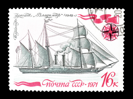 vladimir: Cancelled postage stamp printed by Soviet Union, that shows Steamboat frigate Vladimir, circa 1971.