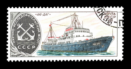 ayu: Cancelled postage stamp printed by Soviet Union, that shows Vessel Ayu Dag, circa 1980. Editorial