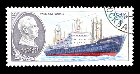 mikhail: Cancelled postage stamp printed by Soviet Union, that shows Vessel Mikhail Somov, circa 1980.