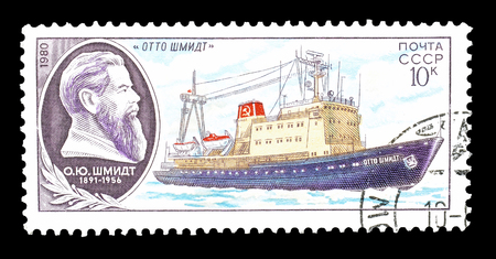otto: Cancelled postage stamp printed by Soviet Union, that shows Vessel Otto Schmidt, circa 1980.