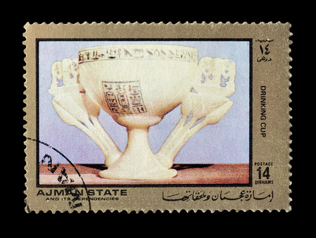 ajman: Cancelled postage stamp printed by Ajman state, that shows Drinking cup, circa 1972.