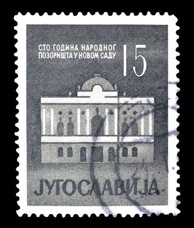 yugoslavia: Cancelled postage stamp printed by Yugoslavia, that shows Serbian National Theater in Novi Sad, circa 1960.