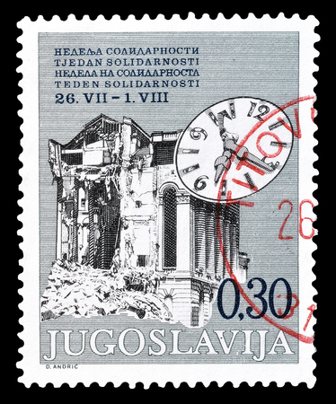 yugoslavia: Cancelled postage stamp printed by Yugoslavia, that shows ruin and clock, circa 1975.