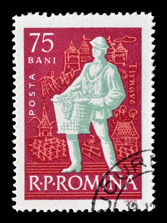 philately: Cancelled postage stamp printed by Romania, that shows Tirnave, circa 1960.
