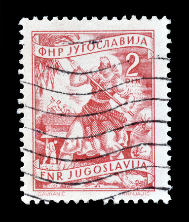yugoslavia: Cancelled postage stamp printed by Yugoslavia, that shows agriculture, circa 1952.