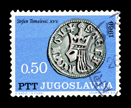 15th: Cancelled postage stamp printed by Yugoslavia, that shows silver coin Stefan Tomasevic from 15th century, circa 1966.