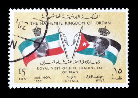 shah: Cancelled postage stamp printed by Jordan, that shows Visit of Shah of Iran, circa 1960.