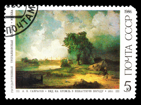 foul: Cancelled postage stamp printed by Soviet Union, that shows View of the Kremlin in Foul Weather, circa 1986.
